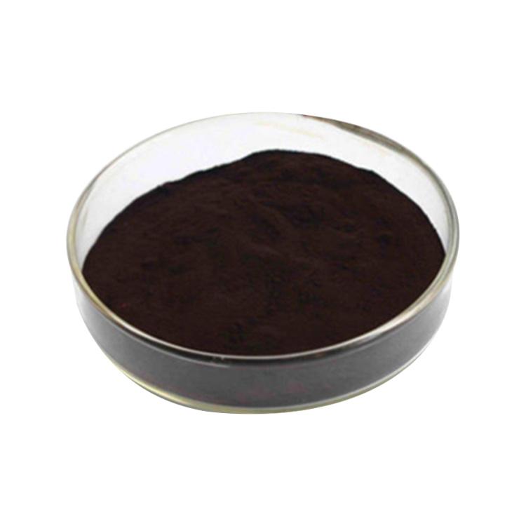 Black Soybean Peel Extract